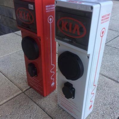 KIA Wallbox 22kW