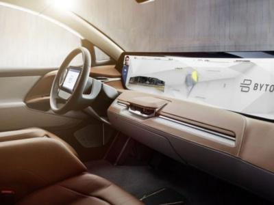Byton – najinteligentnejší čínsky elektromobil